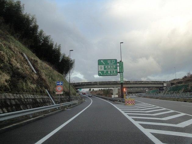 20121231-07.jpg