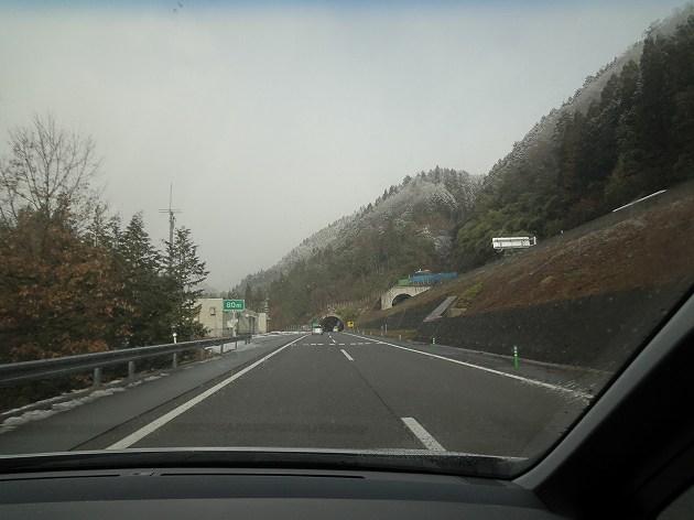 20121231-11.jpg