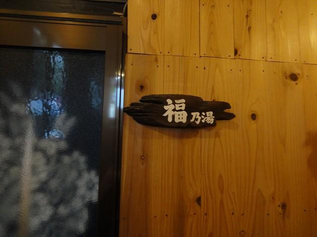 20121231-62a.jpg